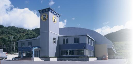 九州名鉄運輸株式会社